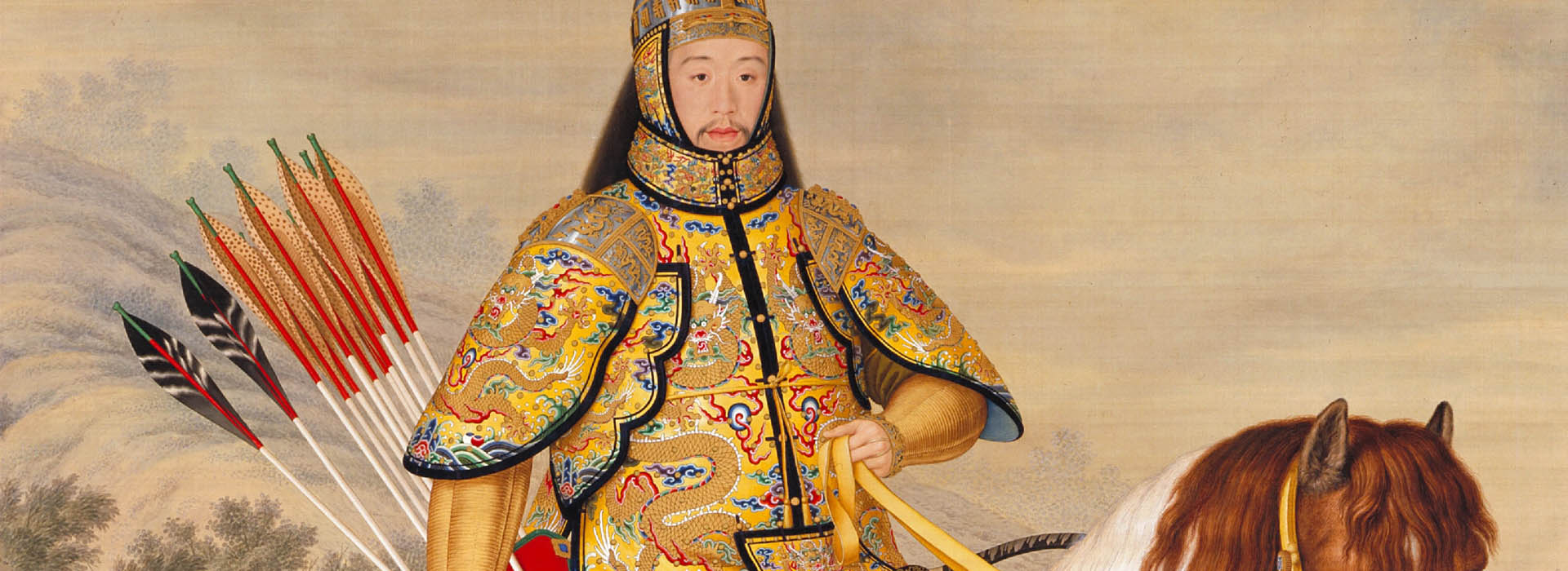 MASTERPIECES FROM THE FORBIDDEN CITY. QIANLONG AND HIS COURT