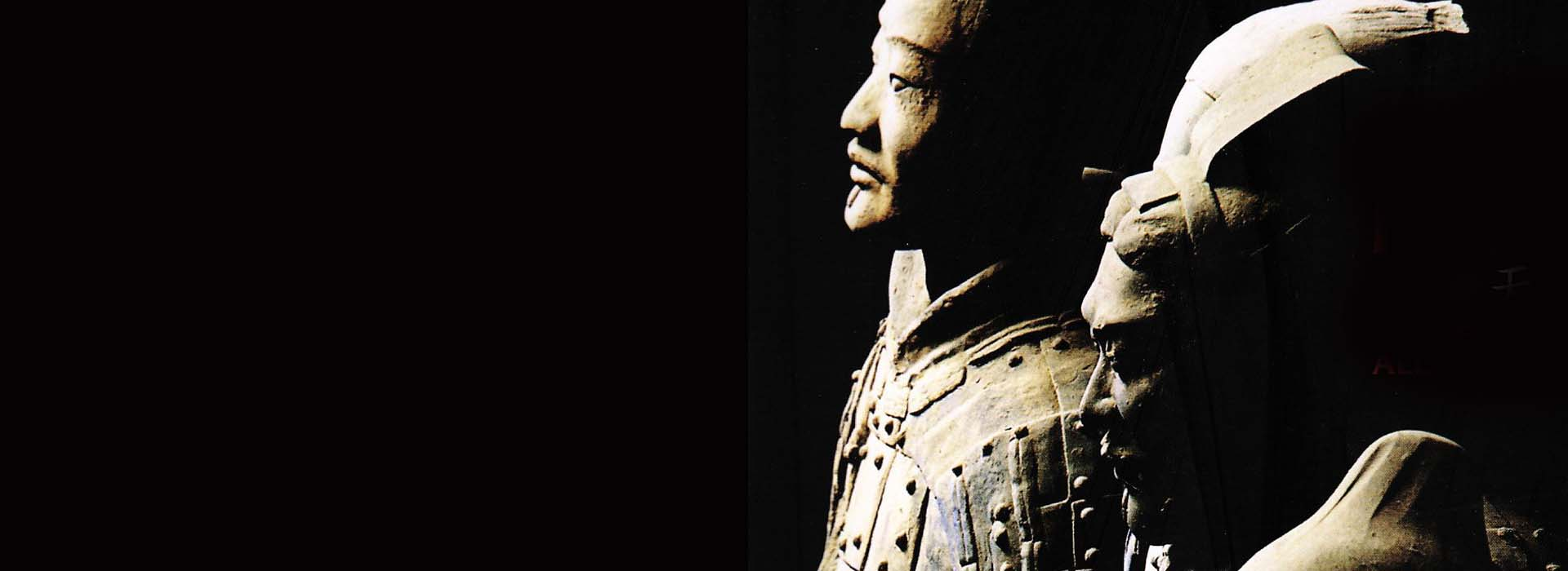 THE BLUE EMPIRE. FROM THE TERRACOTTA ARMY TO THE SILK ROAD